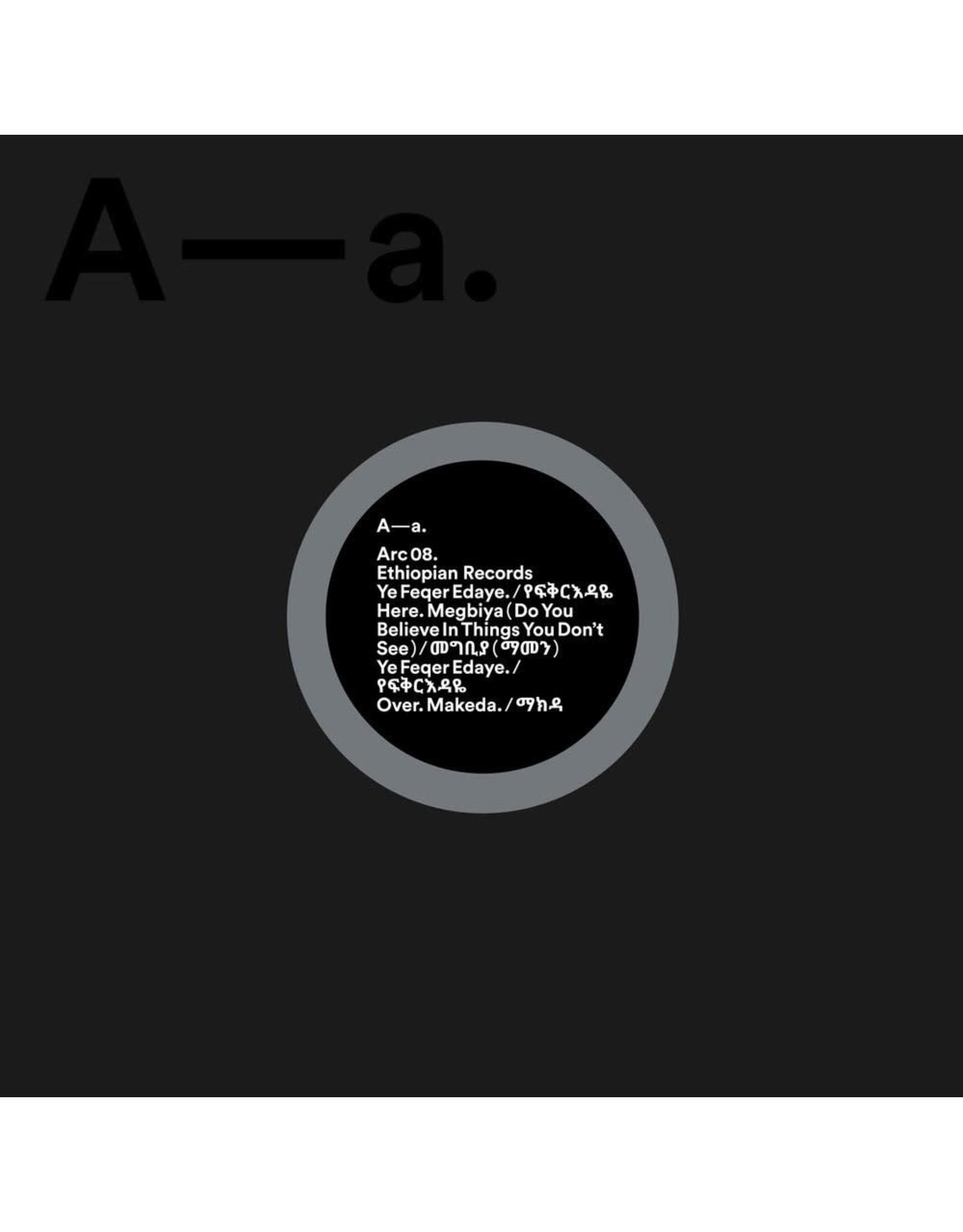 """New Vinyl Ethiopian Records - Ye Fequer Edaye 12"""""""