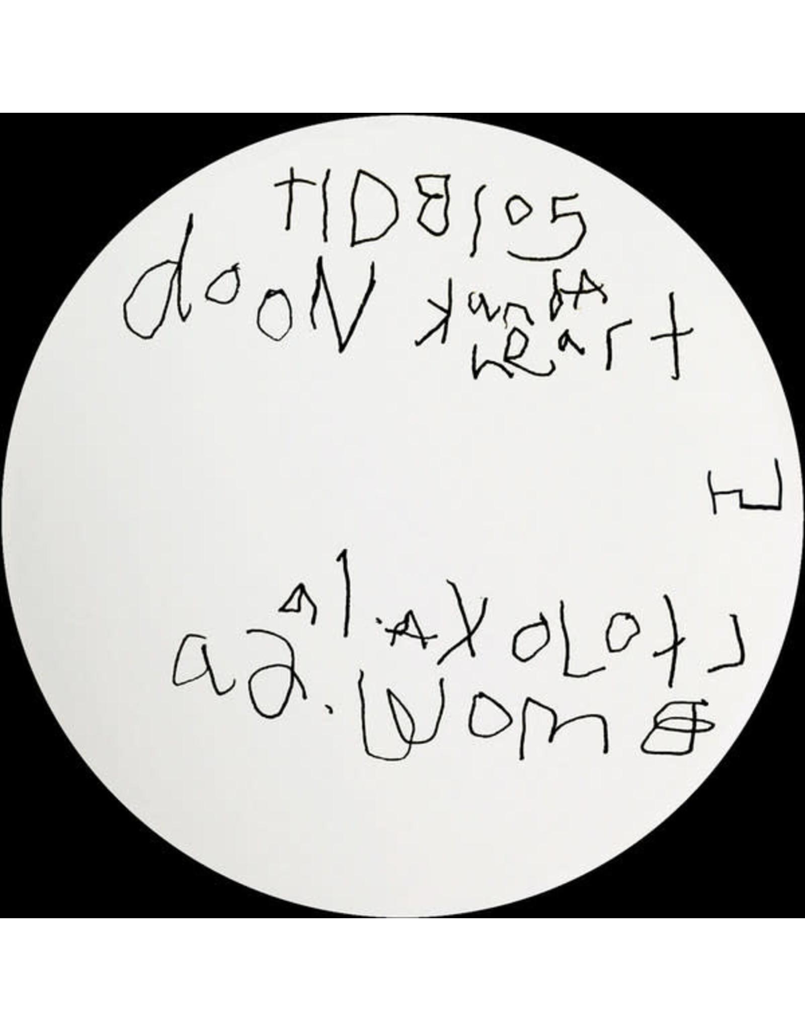 """New Vinyl Doon Kanda - Heart EP 12"""""""