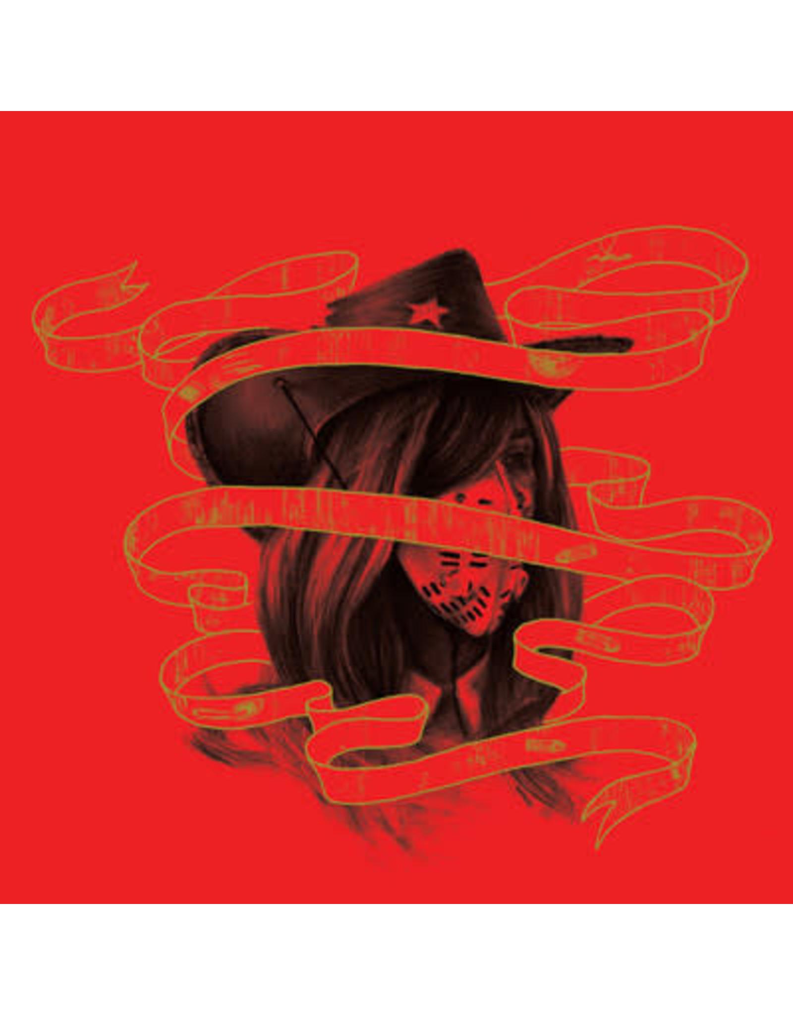 New Vinyl Jackie Lynn - S/T LP