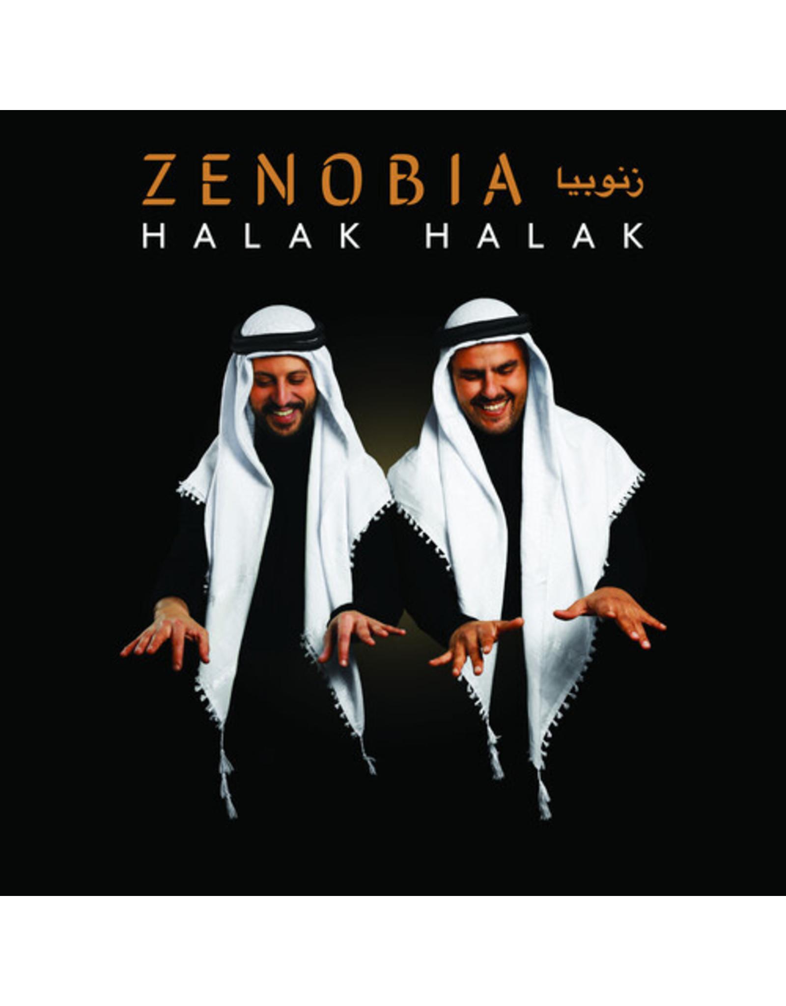 New Vinyl Zenobia - Halak, Halak LP