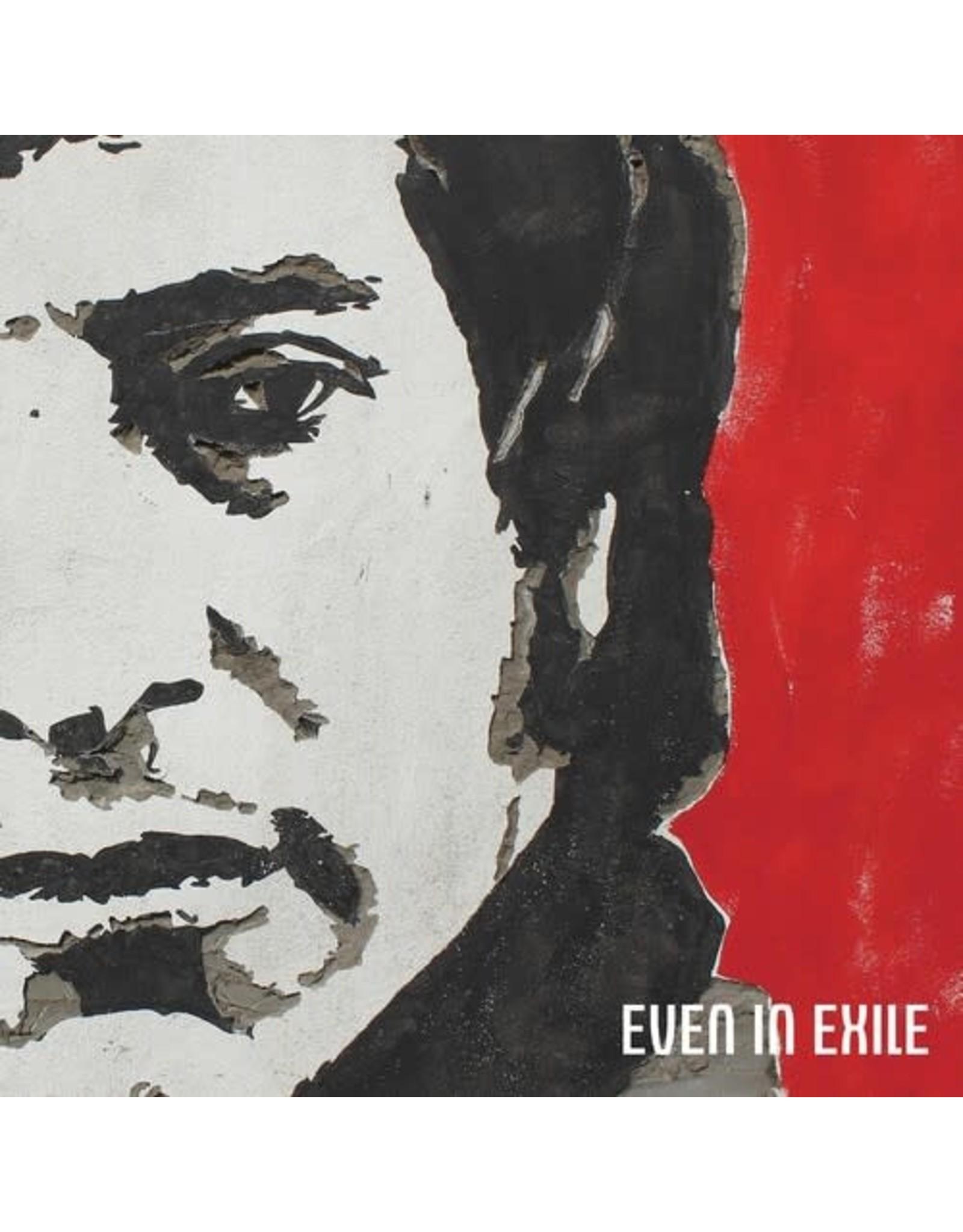 New Vinyl James Dean Bradfield - Even In Exile (Colored) LP