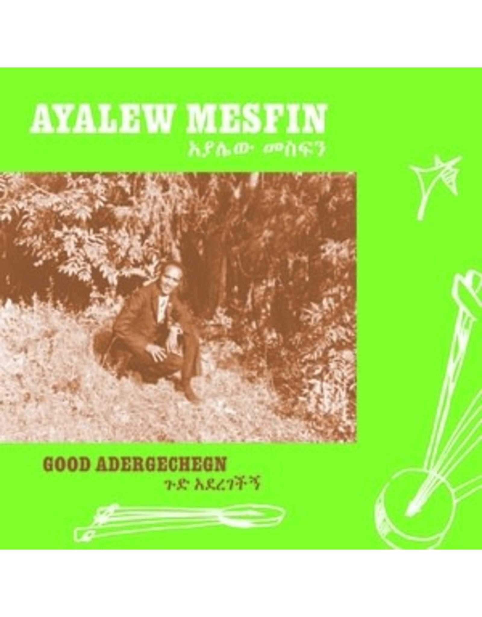 New Vinyl Ayalew Mesfin - Good Adergechegn LP