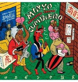 """New Vinyl Minyo Crusaders / Frente Cumbiero - Minyo Cumbiero 12"""""""
