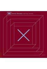 Iannis Xenakis - GRM Works 1957-1962 LP