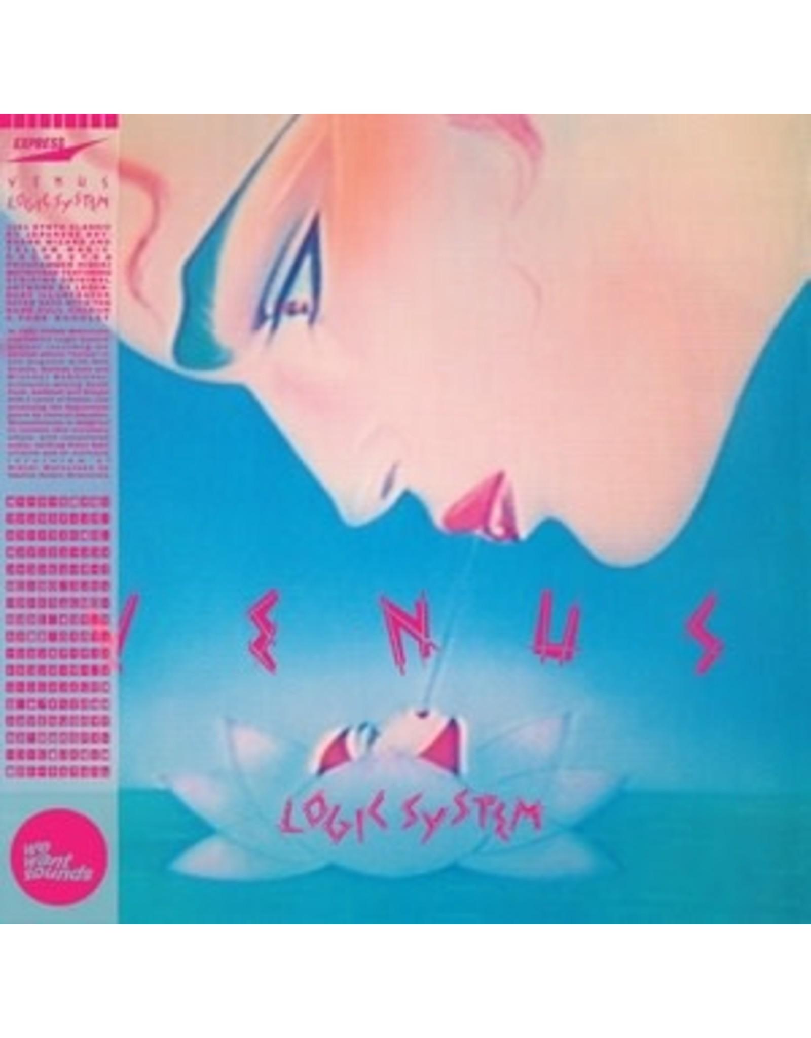 New Vinyl Logic System - Venus LP