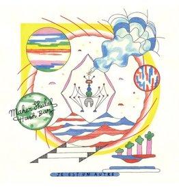 "New Vinyl Maher Shalal Hash Baz - Je Est Un Autre 2x10"""