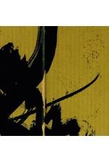 New Vinyl Bogdan Raczynski - Samurai Math Beats LP