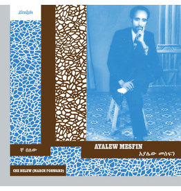 New Vinyl Ayalew Mesfin - Che Belew (March Forward) LP