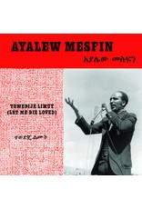 New Vinyl Ayalew Mesfin - Tewedije Limut (Let Me Die Loved) LP