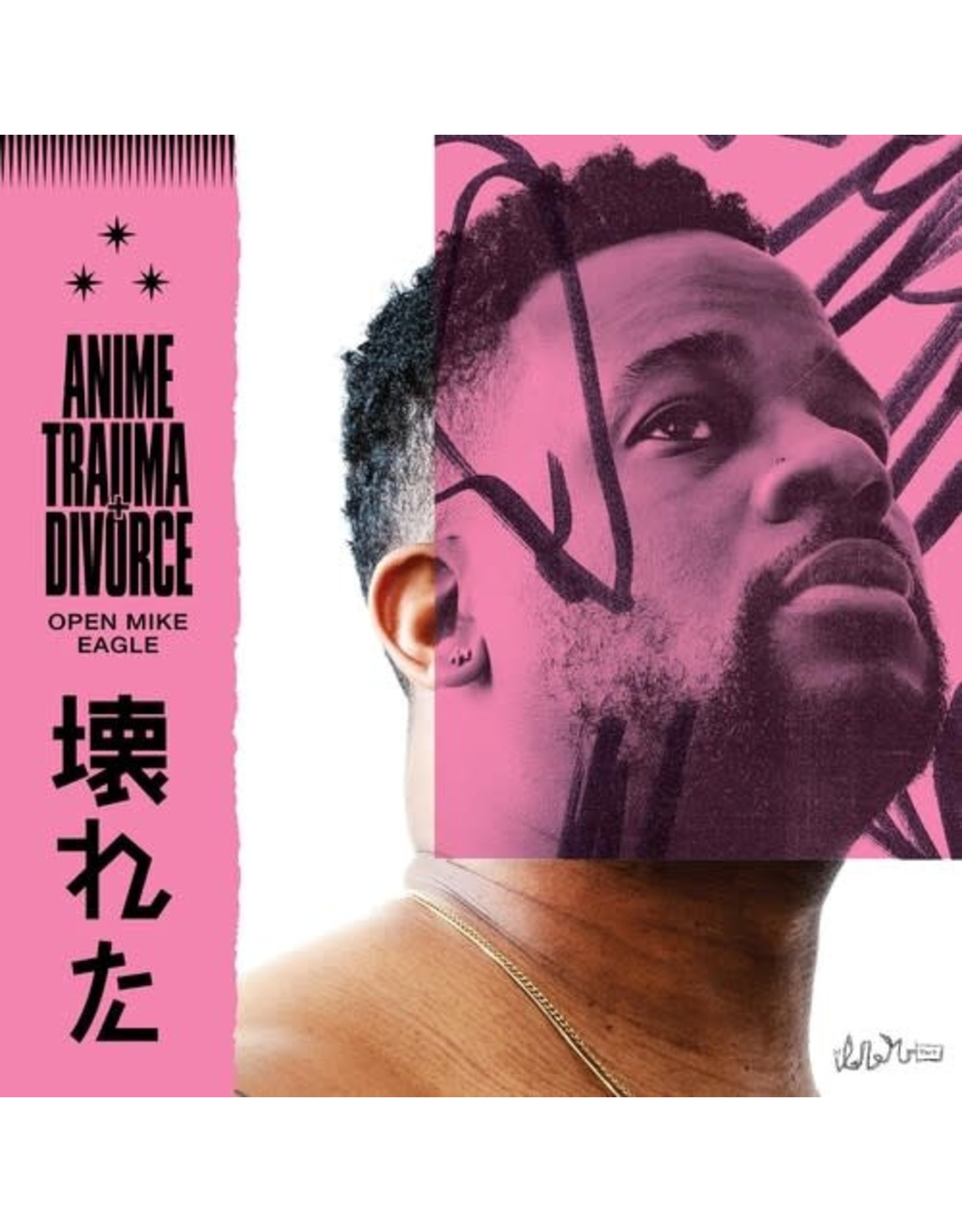 New Vinyl Open Mike Eagle - Anime Trauma And Divorce LP