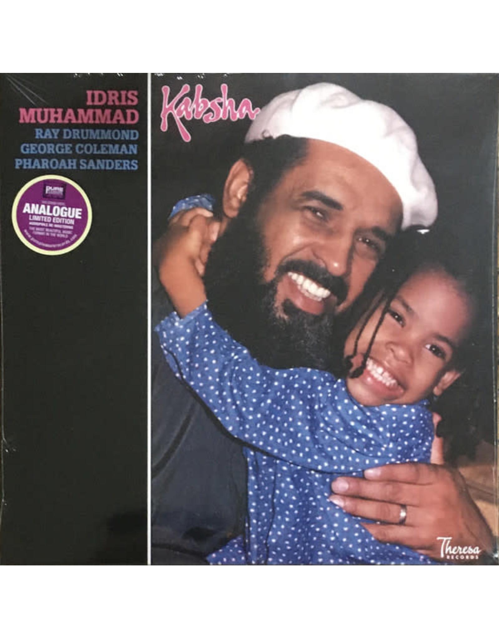 New Vinyl Idris Muhammad, Ray Drummond, George Coleman, Pharoah Sanders – Kabsha LP