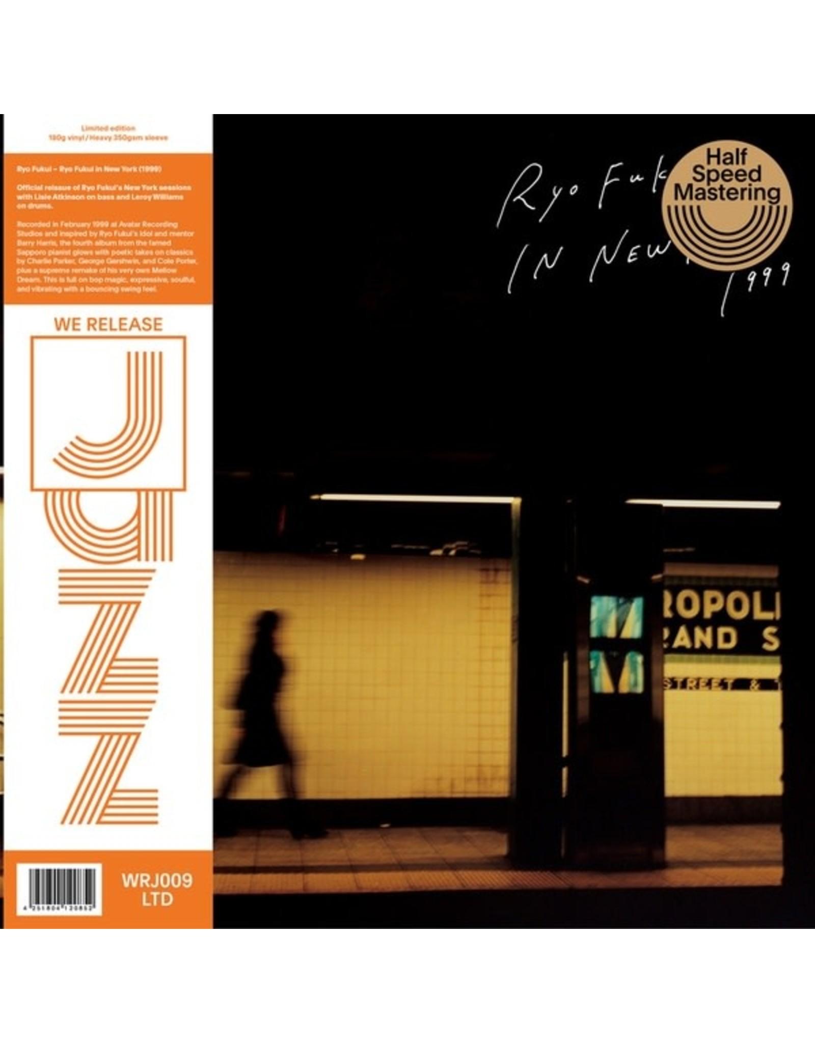 New Vinyl Ryo Fukui - In New York LP