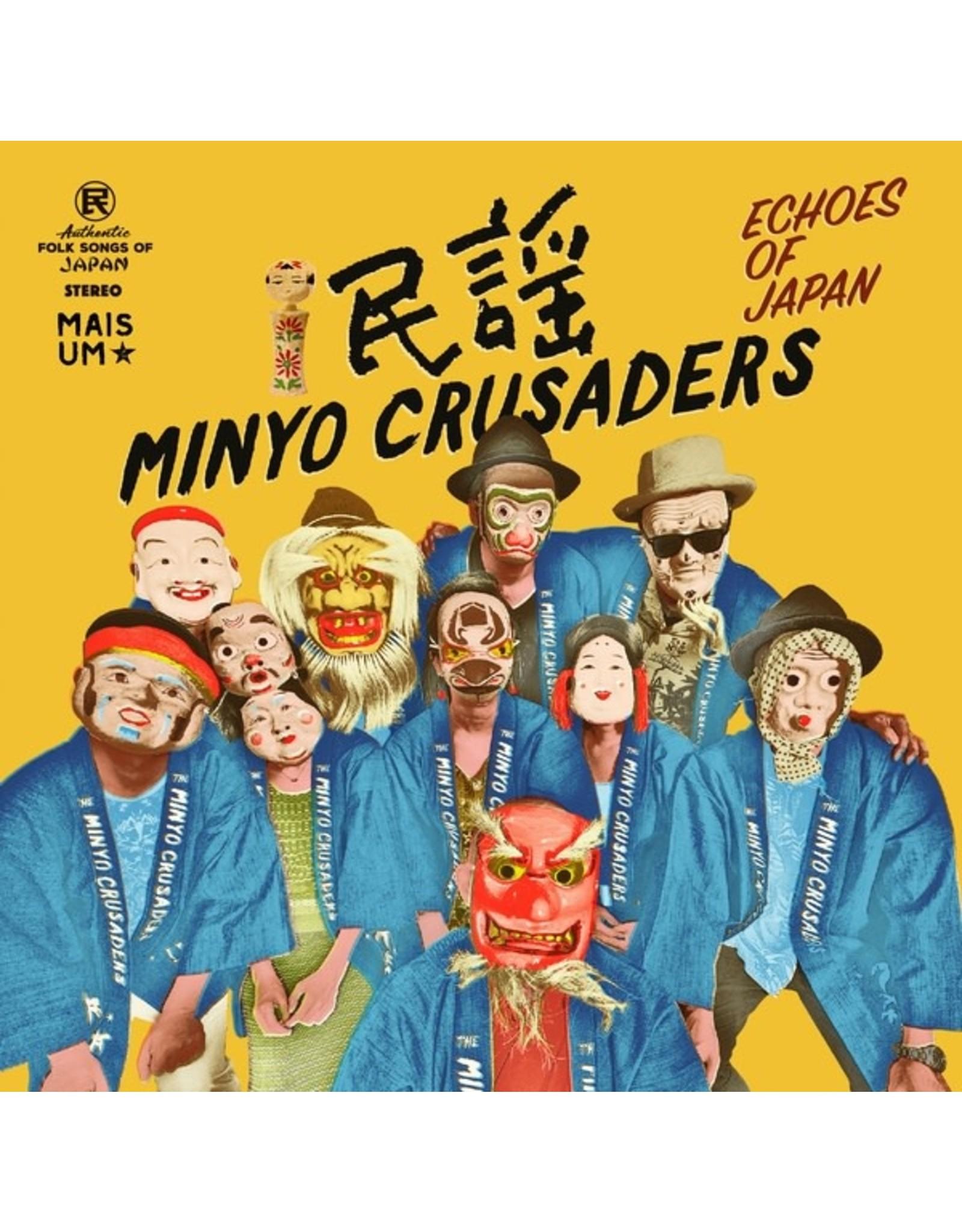 New Vinyl Minyo Crusaders - Echoes Of Japan 2LP
