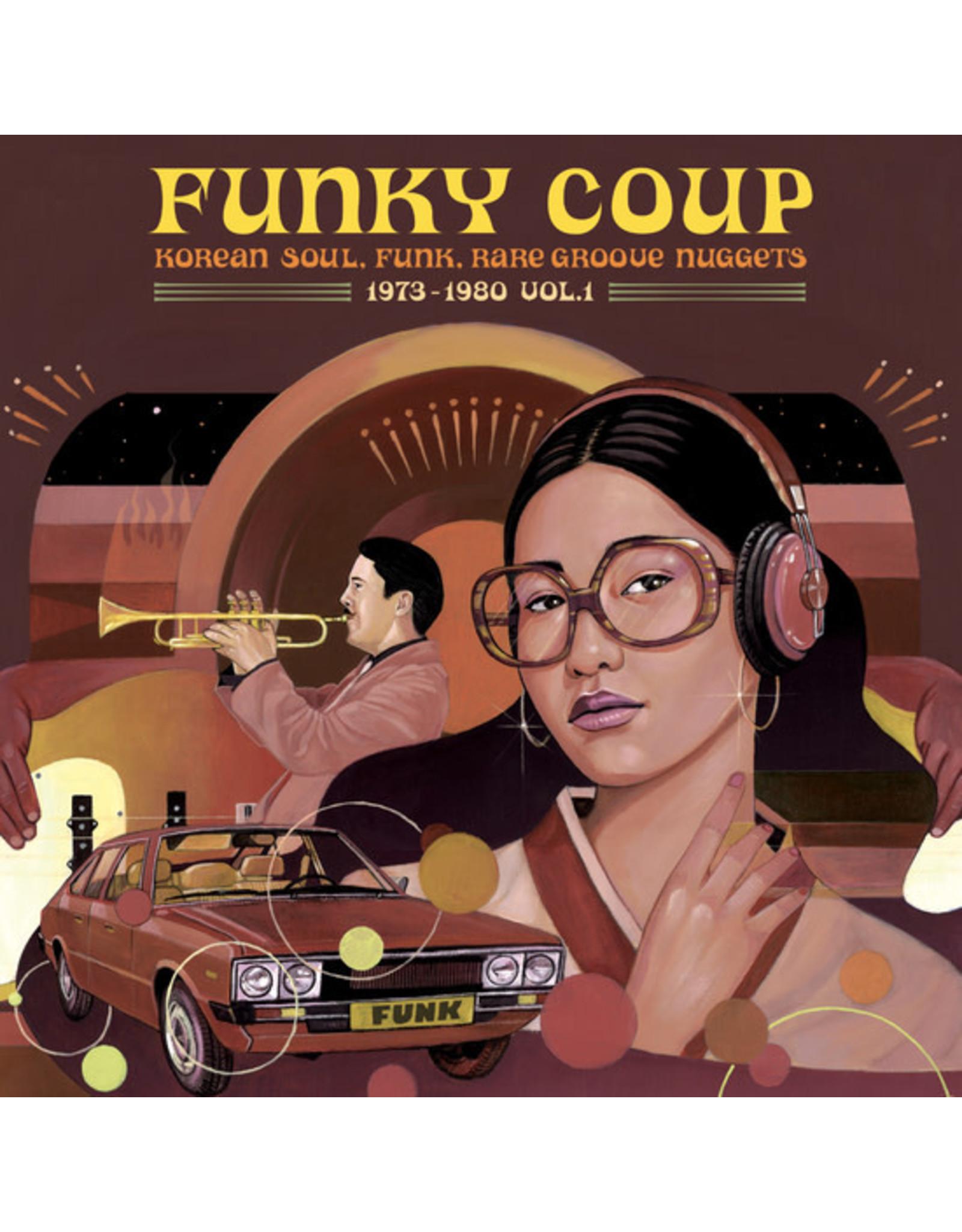 New Vinyl Various - Funky Coup: Korean Soul, Funk & Rare Groove Nuggets 1973-1980 Vol. 1 (Colored) 2LP