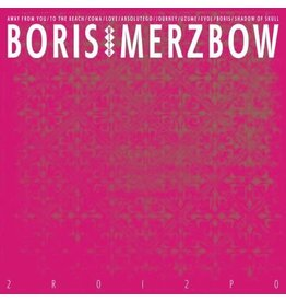 New Vinyl Boris With Merzbow - 2R0I2P0 2LP