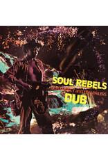 New Vinyl Bob Marley & The Wailers - Soul Rebels Dub (Colored) LP
