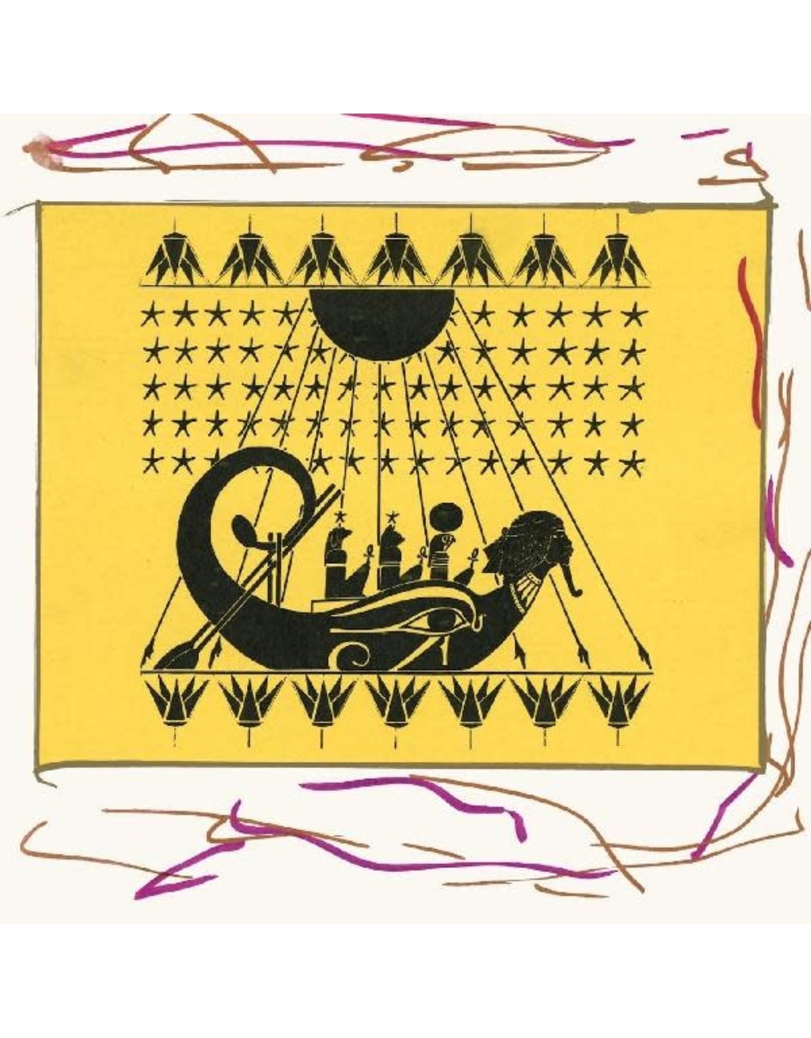 New Vinyl Sun Ra - Horizon LP