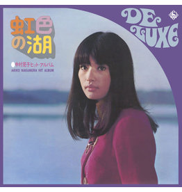 New Vinyl Akiko Nakamura - Hit Album (Colored) LP