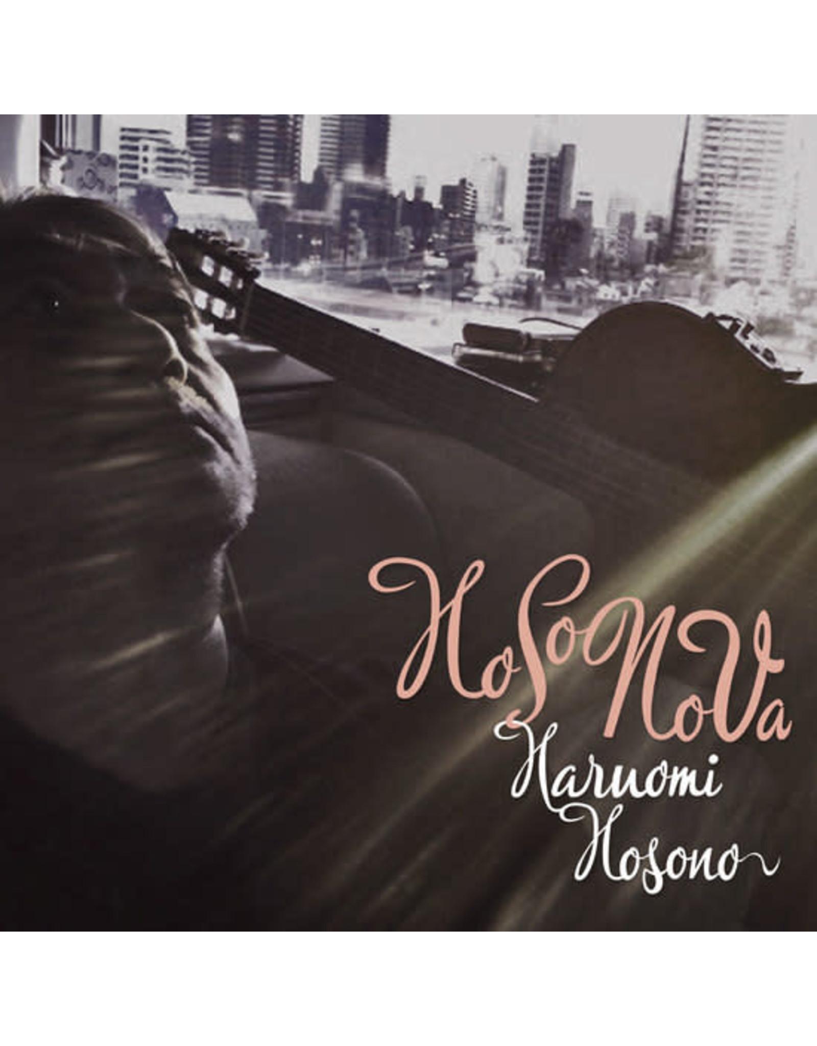 New Vinyl Haruomi Hosono - HoSoNoVa [Japan Import] LP