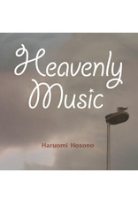 New Vinyl Haruomi Hosono - Heavenly Music [Japan Import] LP