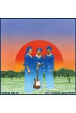 New Vinyl Les Filles De llighadad - Eghass Malan LP
