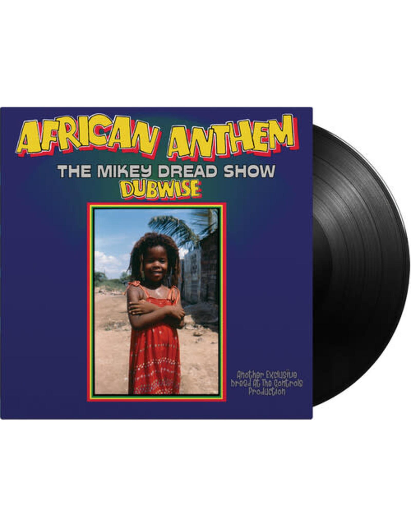 New Vinyl Mikey Dread - African Anthem LP