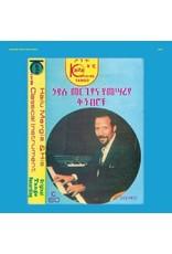 New Vinyl Hailu Mergia - And His Classical Instrument LP