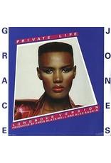 "New Vinyl Grace Jones - Private Life / She's Lost Control 12"""