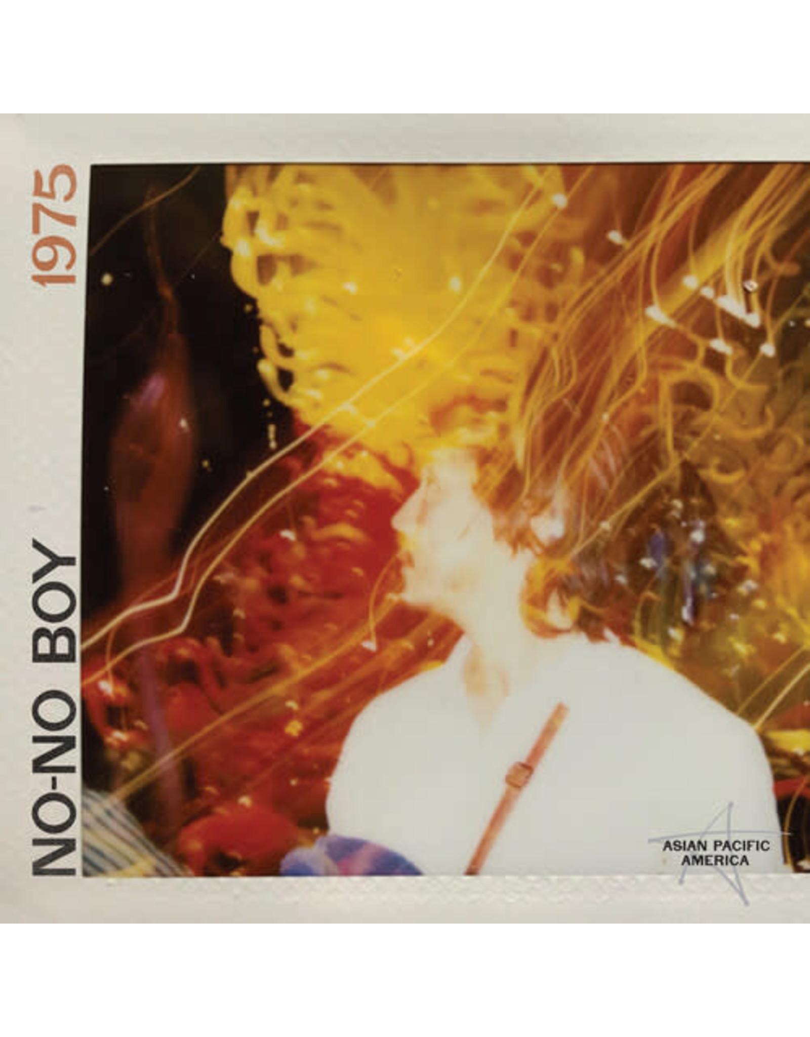 New Vinyl No-No Boy - 1975 LP
