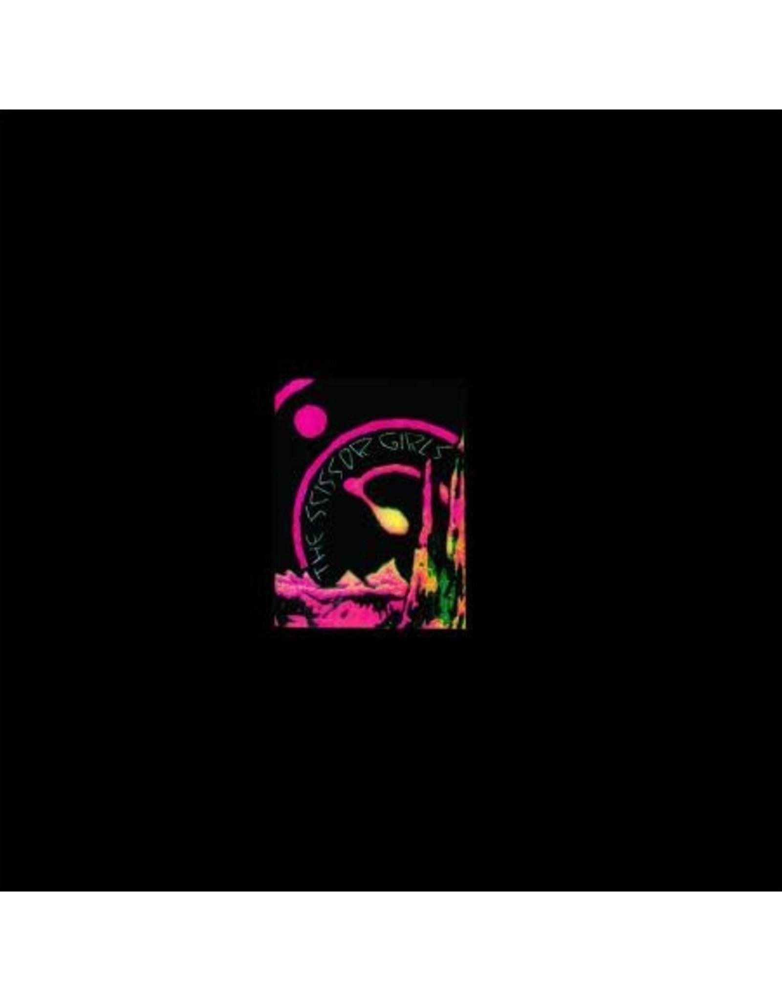 New Vinyl The Scissor Girls - S/T LP