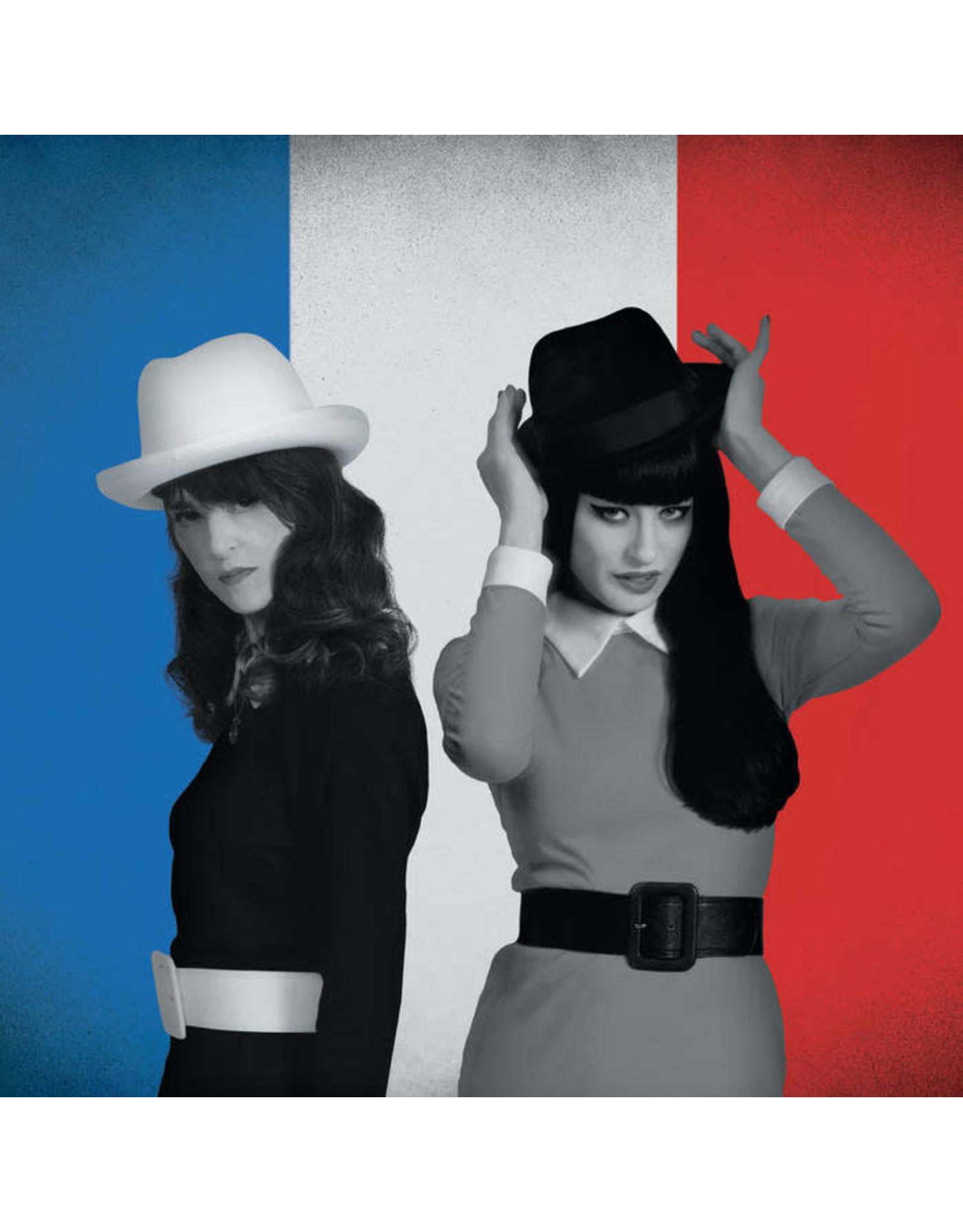 "New Vinyl April March / Olivia Jean - Palladium 7"""