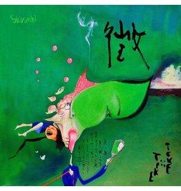New Vinyl TEKE::TEKE - Shirushi (Colored) LP