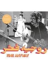 New Vinyl Roger Fakhr - Fine Anyway LP