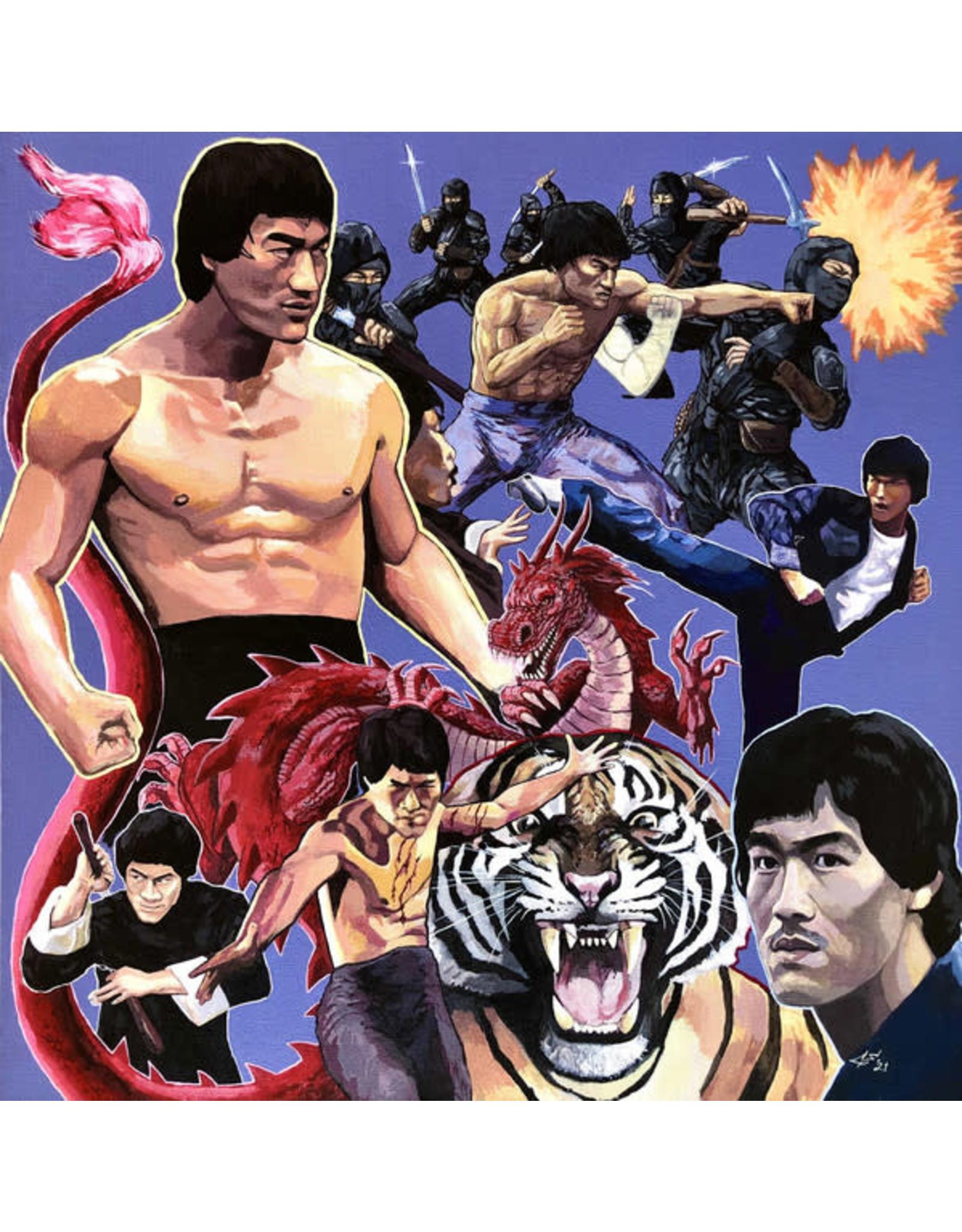 New Vinyl Lord Beatjitzu – Shanghai Express AKA Bruce Li's Greatest Punches LP