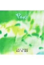 New Vinyl Yaeji - WHAT WE DREW 우리가 그려왔던 (Ltd., Blue) LP
