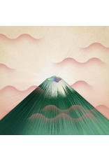 New Vinyl Gruff Rhys - Seeking New Gods (Colored) LP