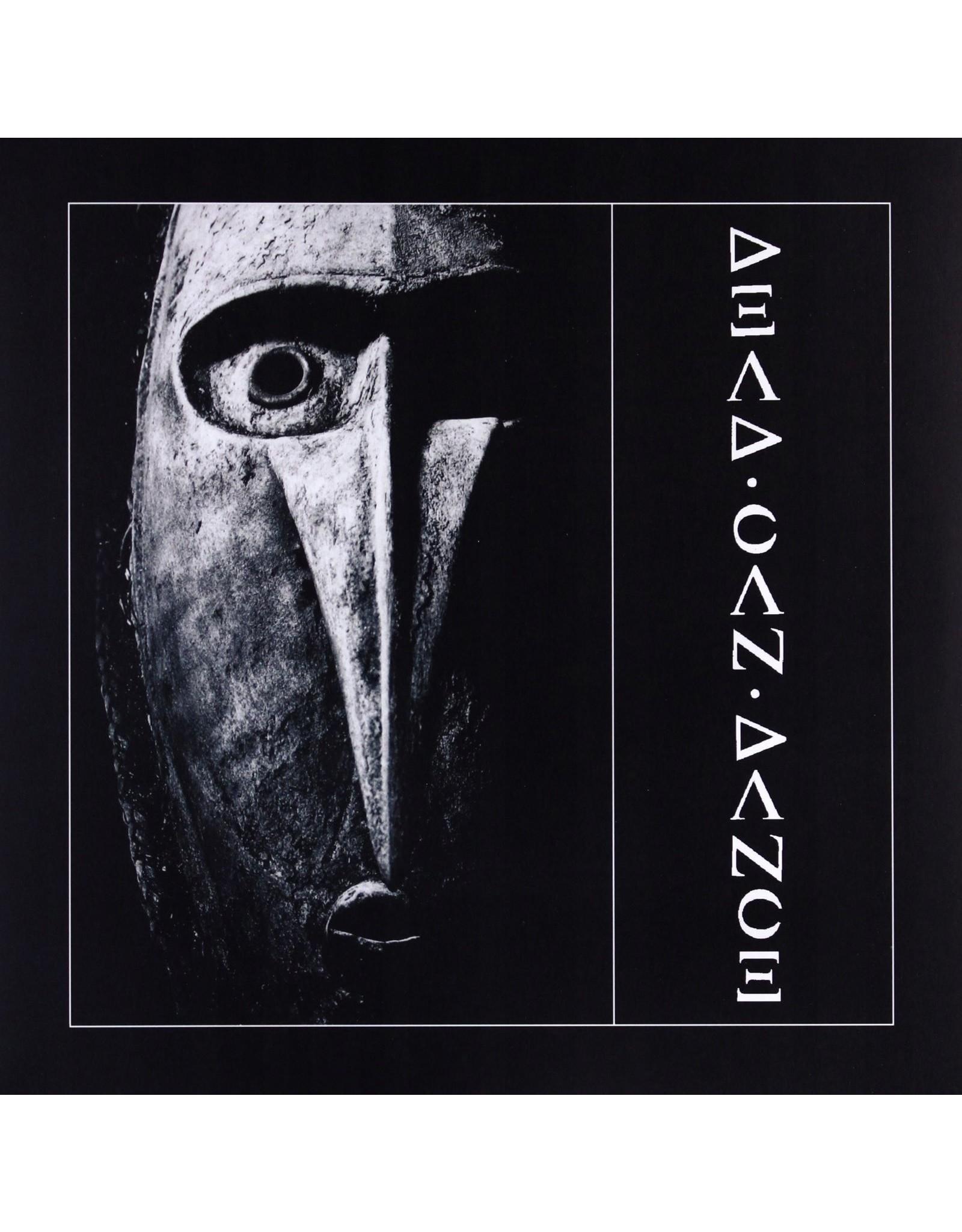 New Vinyl Dead Can Dance - S/T LP