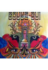 New Vinyl Orchestra Baobab - Mouhamadou Bamba LP