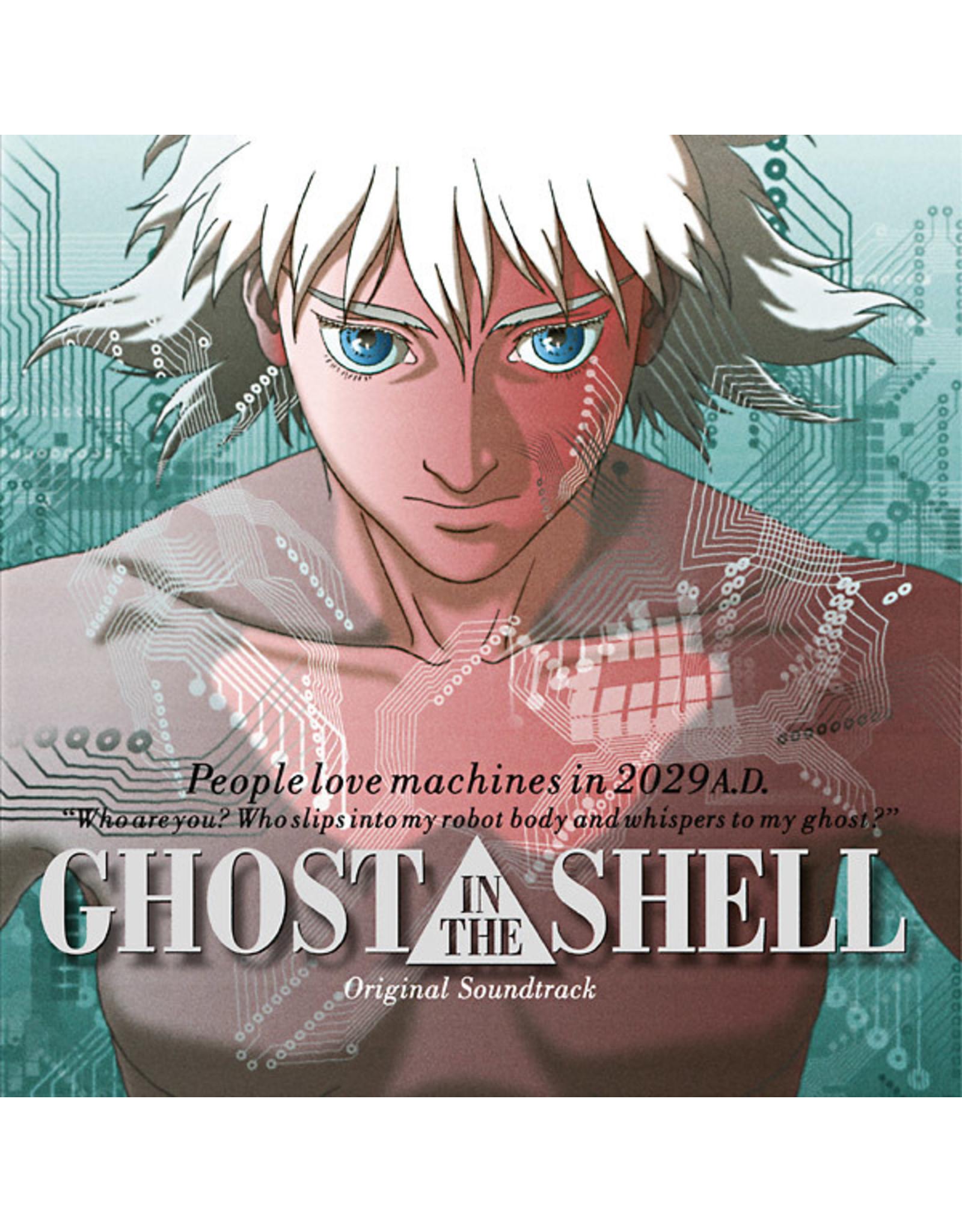 New Vinyl Kenji Kawai - Ghost In The Shell OST LP