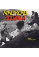 New Vinyl Akira Ifukube - King Kong Vs. Godzilla OST LP