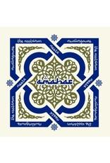 New Vinyl Muslimgauze & The Rootsman - Amahar LP