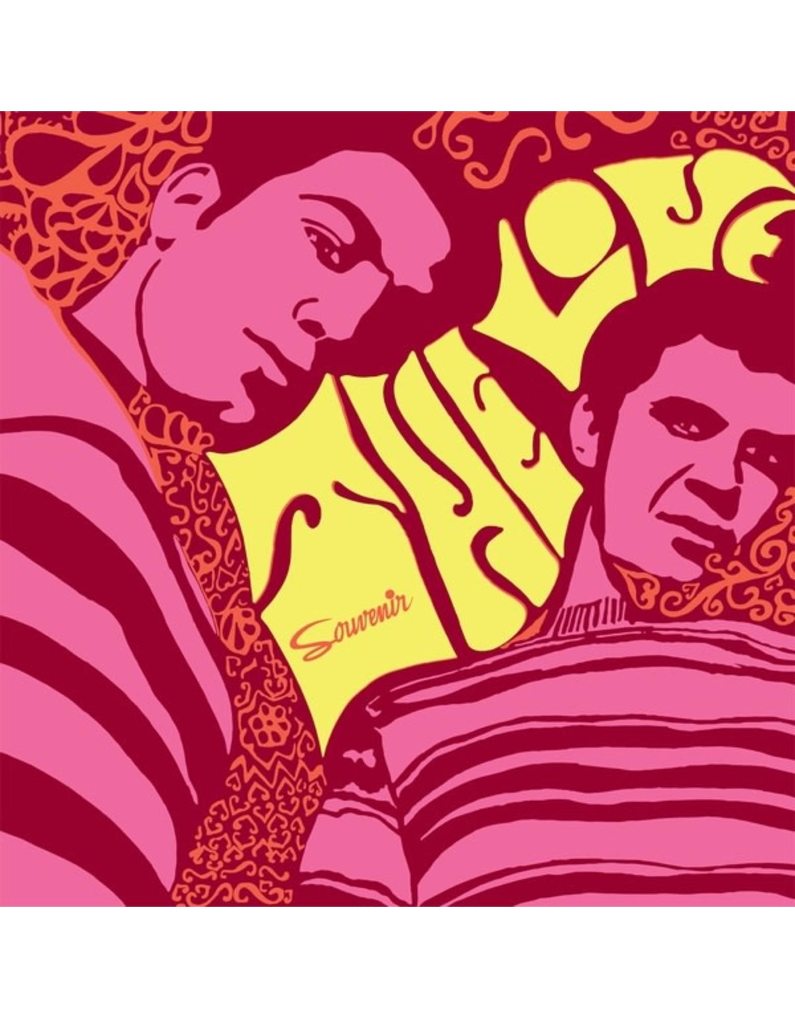 New Vinyl The Love Depression - S/T LP