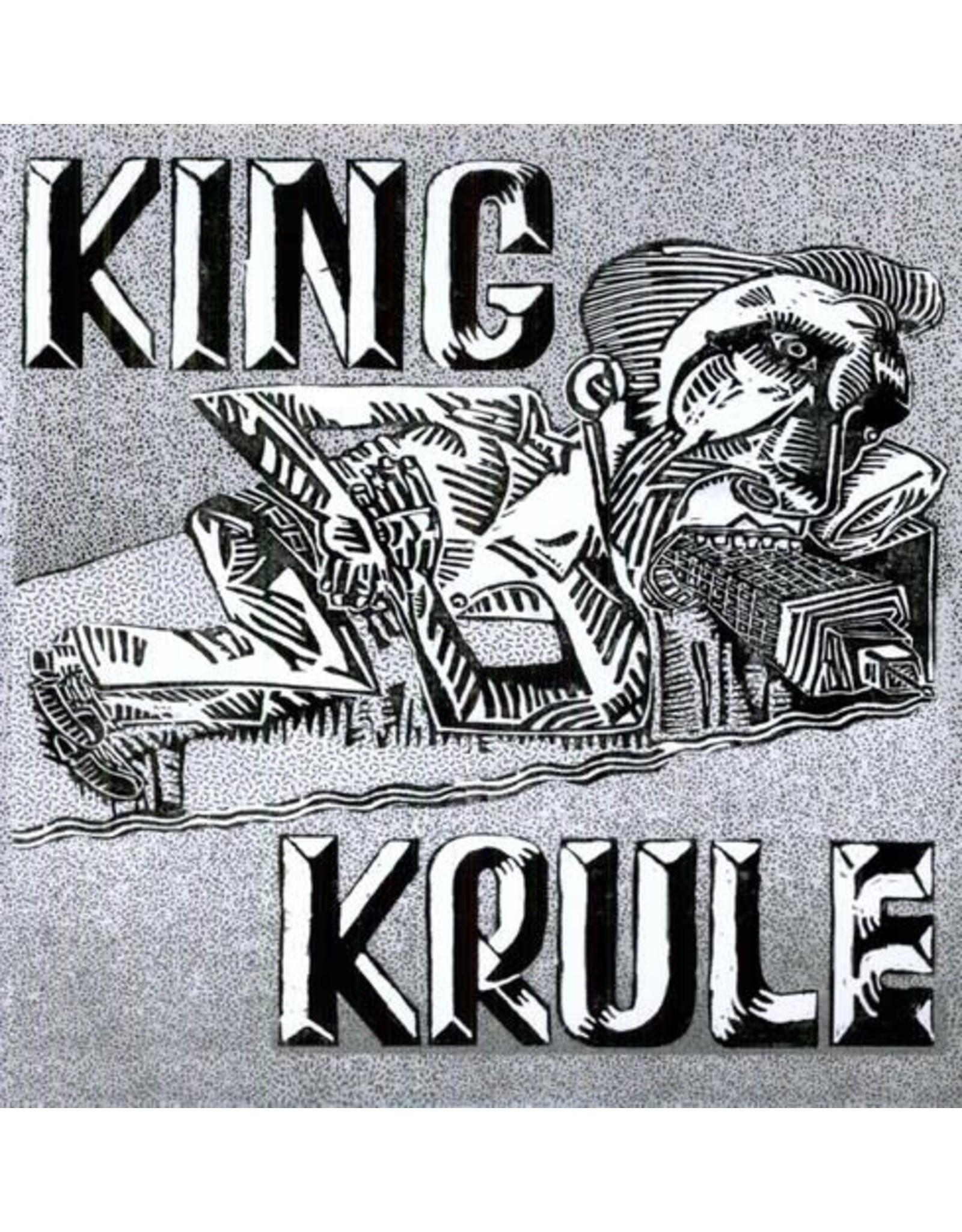 """New Vinyl King Krule - S/T EP 12"""""""