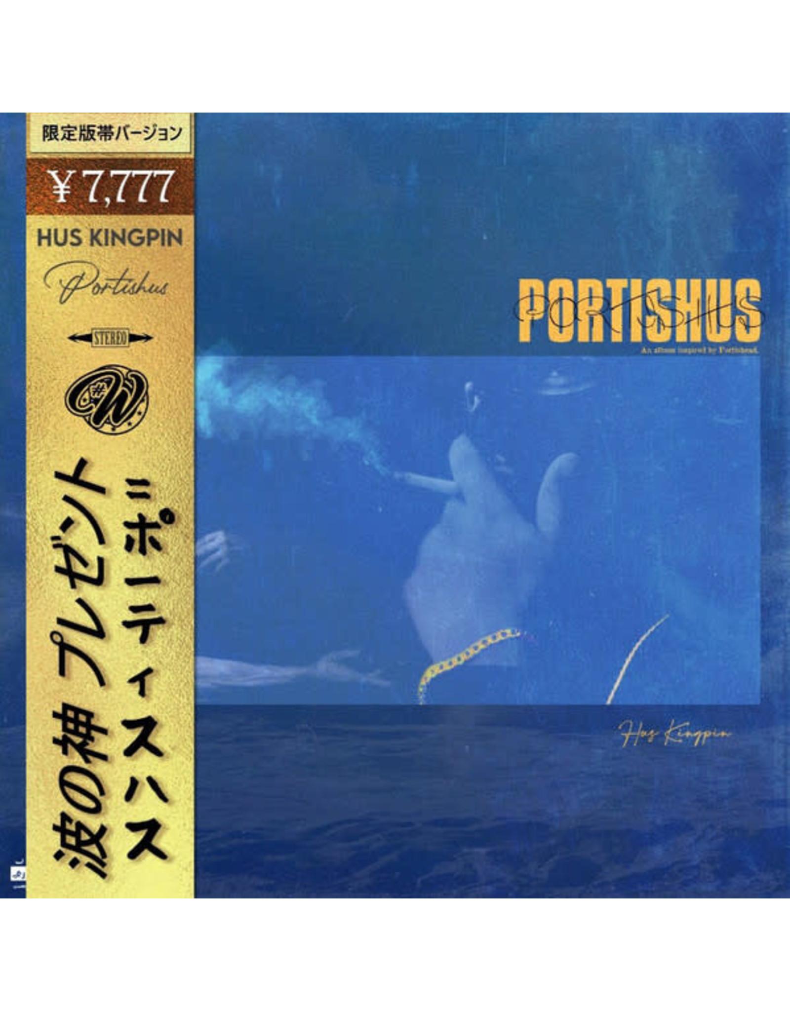 New Vinyl Hus Kingpin - Portishus (Colored) 2LP