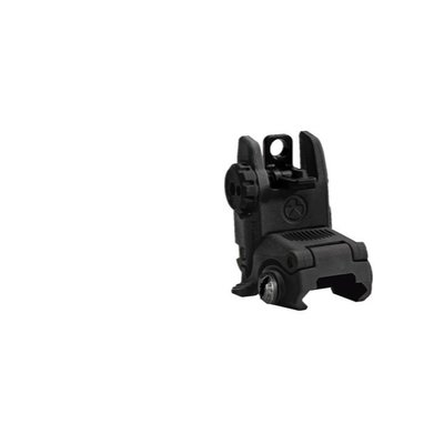 Magpul Industries Magpul MBUS Sight - Rear Black MFG # MAG248 UPC # 873750004358