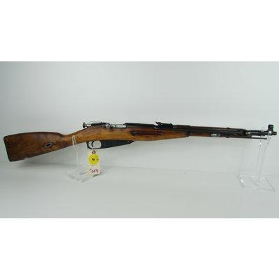 (consignment) Mosin Nagant M44 7.62X54R