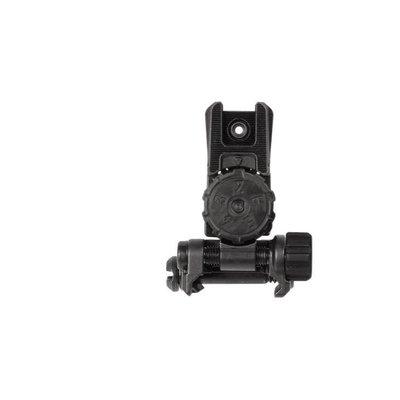 Magpul Industries Magpul MBUS Pro LR Adjustable Sight - Rear Black MFG # MAG527 UPC # 873750001340