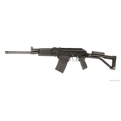 MOLOT VPR-12-03 VEPR 12 Gauge Semi- Auto Shotgun 5rd Folder