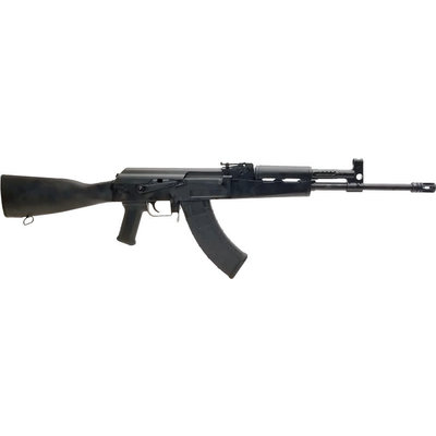 "Century Arms, VSKA, Semi-automatic Rifle, 7.62X39, 16.5"" Barrel, Black MFG# RI4090-N UPC Code# 787450660397"