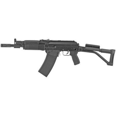 Fime Group, Vepr 12 Short Barreled Shotgun 12Ga MFG# VPR-12-04